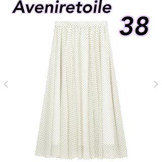 アベニールエトワール(Aveniretoile)の【未使用品】Aveniretoile ドット ロングスカート 38(ロングスカート)