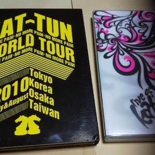 KAT-TUN - kat-tun DVD2作品お得セット 初回限定 ライブコンサート 亀梨和也