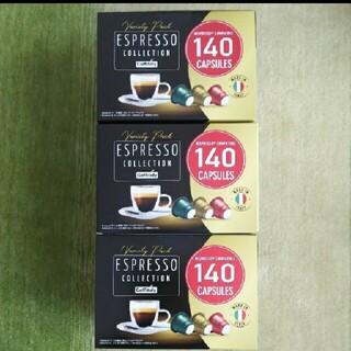 コストコ(コストコ)のカフィタリー  ネスプレッソ用カプセル《420個》コストコ(コーヒー)