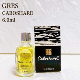 グレ(GRES)の未使用 名香 GRES  グレ カボシャール オードトワレ 6.9ml(香水(女性用))