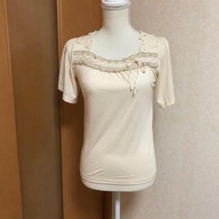 アクシーズファム(axes femme)のaxes femme Tシャツ オフホワイト(Tシャツ(半袖/袖なし))