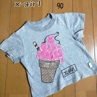 エックスガール(X-girl)のx-girl ソフトクリーム Tシャツ 90(Tシャツ/カットソー)