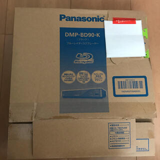Panasonic Blu-rayディスクプレイヤー