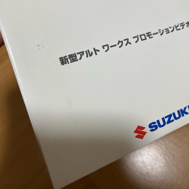 スズキ(スズキ)のアルトワークス 清水和夫が語るインプレッション DVD 自動車/バイクの自動車(車外アクセサリ)の商品写真