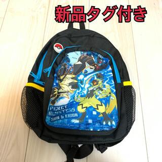 ポケットモンスター サン&ムーン リュックサック ポケモン(リュックサック)