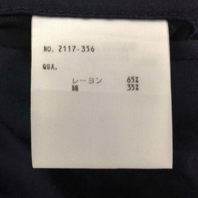 LAD MUSICIAN(ラッドミュージシャン)のladmusician リバーシブルスカジャン メンズのジャケット/アウター(スカジャン)の商品写真