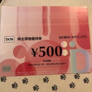 12500円分 DCM 株主優待券(ショッピング)