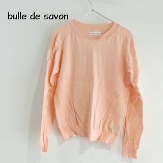 ビュルデサボン(bulle de savon)のbulle de savon ビュルデサボン 薄手コットンニット(ニット/セーター)