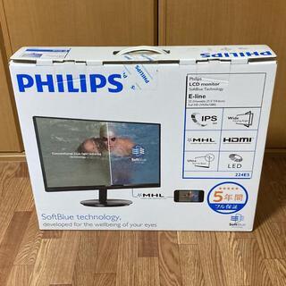 フィリップス(PHILIPS)のPHILIPS 224E5QHSB/11 224E5 21.5インチ フルHD(ディスプレイ)