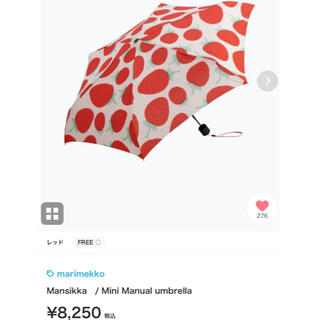 マリメッコ(marimekko)のmarimekko マリメッコ 折り畳み傘 いちご柄 マンシッカ(傘)