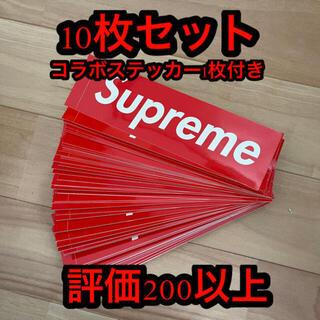 シュプリーム(Supreme)のsupreme box logo sticker(ノベルティグッズ)