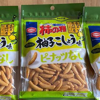 カメダセイカ(亀田製菓)の期間限定 レア 柿の種 ゆずこしょう味 お菓子 亀田製菓 3パックセット(菓子/デザート)