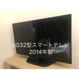 エルジーエレクトロニクス(LG Electronics)のLG 32V型スマートテレビ 2014年製(テレビ)