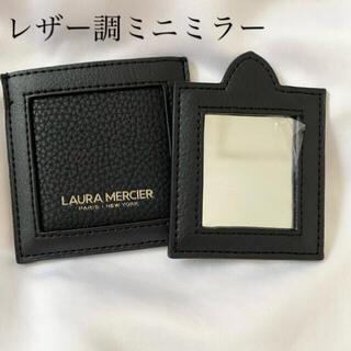 laura mercier - 新品 ローラメルシエ ミラー レザー
