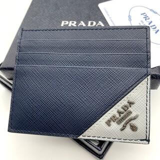 PRADA - 美品✨鑑定済❤PRADA プラダ サフィアーノ メタル パスケース カードケース