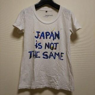 デシグアル(DESIGUAL)のDesigual❤Tシャツ Mサイズ(Tシャツ(半袖/袖なし))