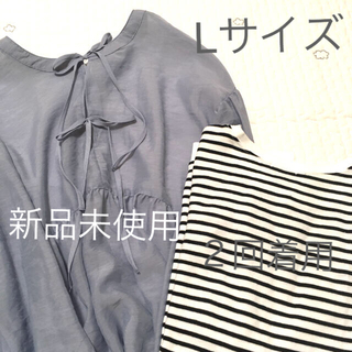 シマムラ(しまむら)のterawearemu 2着セット Lサイズ(ロングワンピース/マキシワンピース)