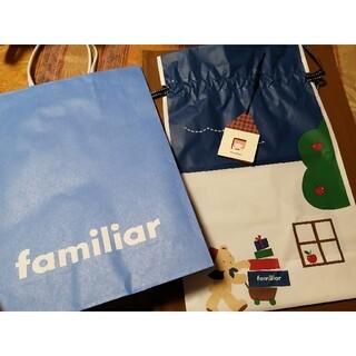familiar - Familiar 紙袋、ギフト用ラッピング袋、タグ 3点