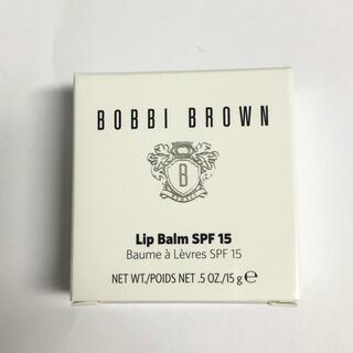 ボビイブラウン(BOBBI BROWN)のボビィ ブラウン リップバーム SPF15 リップクリーム 15g(リップケア/リップクリーム)