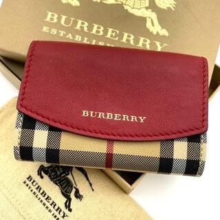 バーバリー(BURBERRY)の美品✨鑑定済❤BURBERRY バーバリー ロゴ カードケース 名刺入れ❤(名刺入れ/定期入れ)
