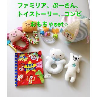 ファミリア(familiar)のベビーおもちゃ まとめ売り7点(がらがら/ラトル)