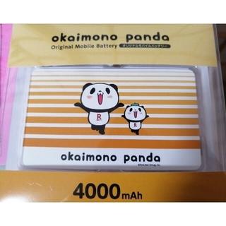 ラクテン(Rakuten)のモバイルバッテリー 4000mAh 楽天パンダ 非売品(バッテリー/充電器)