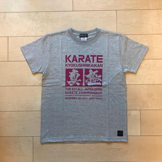 極真空手Tシャツ「Sサイズ・グレー」全日本大会(Tシャツ/カットソー(半袖/袖なし))