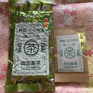 新茶 そのぎ茶 玉緑茶100g 白折10gおまけ付き(茶)