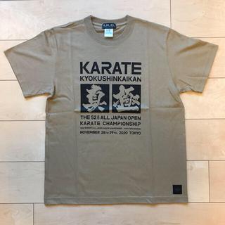 極真空手Tシャツ「Sサイズ・カーキ」全日本大会(Tシャツ/カットソー(半袖/袖なし))
