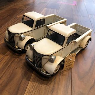 ニトリ(ニトリ)のアンティーク 置物 車 2台セット(小物入れ)