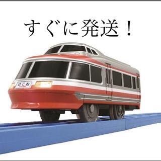 数量限定品!プラレール ロマンスカー 最短即日発送!(電車のおもちゃ/車)