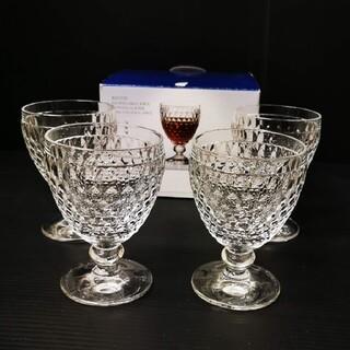ビレロイアンドボッホ(ビレロイ&ボッホ)のBOSTON Villeroy and Boch ワイングラス4個セット(グラス/カップ)