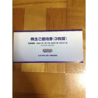 値下げ セントラルスポーツ 株主優待券 3枚 12月31日(その他)