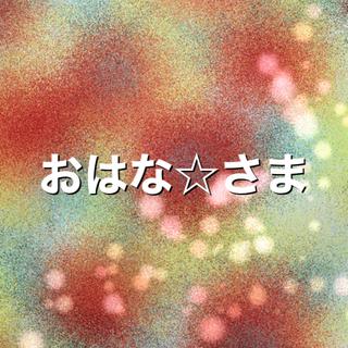 ヤマゼン(山善)のフットマッサージャー(フットケア)