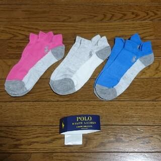 ポロラルフローレン(POLO RALPH LAUREN)のラルフローレン ポロ 刺繍 ソックス 靴下 セット 18 19 20 21(靴下/タイツ)