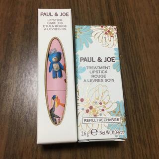ポールアンドジョー(PAUL & JOE)のポール&ジョー(リップケア/リップクリーム)