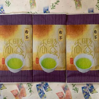 【新茶 長崎県産そのぎ茶】粉茶100g×3袋 緑茶 日本茶 ※新パッケージ(茶)