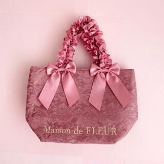 メゾンドフルール(Maison de FLEUR)の【美品】Maison de FLEUR レーストートバッグ  ピンク(トートバッグ)