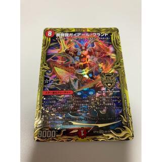 デュエルマスターズ(デュエルマスターズ)の☆激安ショップ【ぐらん】☆我我我ガイアールブランド【20thSP】(シングルカード)