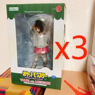 コトブキヤ(KOTOBUKIYA)のコトブキヤ ARTFX J  ユウリ with  メッソン 3セット(ゲームキャラクター)