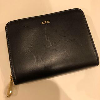 アーペーセー(A.P.C)のa.p.c二つ折り財布(財布)