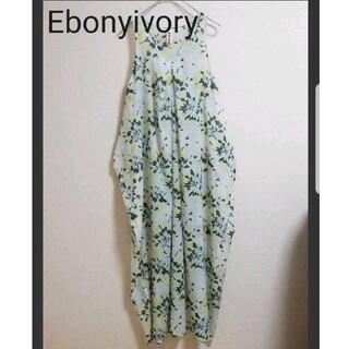 エボニーアイボリー(Ebonyivory)のエボニーアイボリー 花柄  ワンピース  note et silence(ロングワンピース/マキシワンピース)