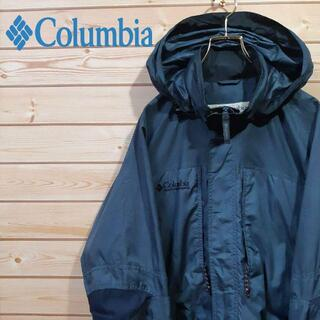 Columbia - コロンビア マウンテンジャケットM フード収納型 ダークグレー