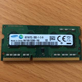 SAMSUNG - ノートPC用メモリー4GB DDR3L SDRAM/PC3L-12800S