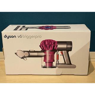 ダイソン(Dyson)のDyson V6 Trigger Pro ハンディクリーナー サイクロン式掃除機(掃除機)
