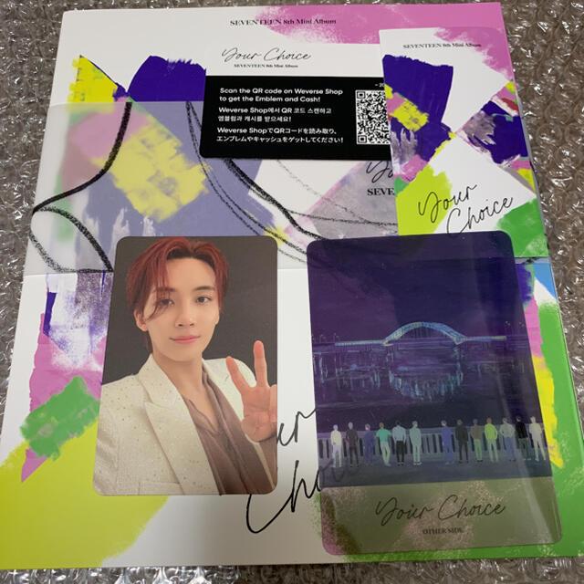 SEVENTEEN(セブンティーン)のSEVENTEEN your choice ジョンハン トレカ エンタメ/ホビーのCD(K-POP/アジア)の商品写真