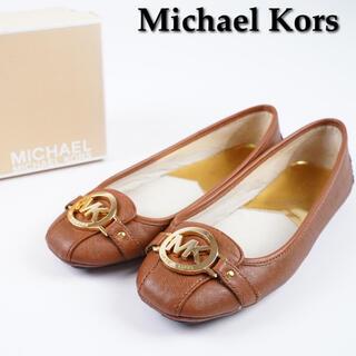 マイケルコース(Michael Kors)の美品 マイケルコース レザー フラット パンプス ブラウン 7w 23.5cm(ハイヒール/パンプス)