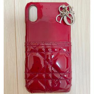 クリスチャンディオール(Christian Dior)のDior iPhoneXS ケース✳︎値下げ交渉可✳︎(iPhoneケース)