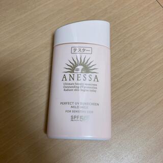 アネッサ(ANESSA)のアネッサ 日焼け止め マイルドミルク(日焼け止め/サンオイル)