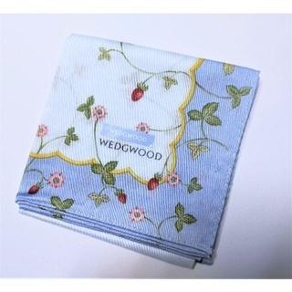 WEDGWOOD - WEDGWOOD/ウェッジウッド ハンカチ 薄水色X水色 ワイルドストロベリー柄